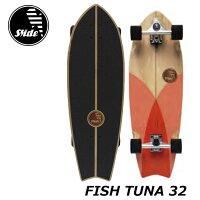Slidesurfskateboardsスライドサーフスケートスケボーコンプリート【FISHTUNA32】正規品ship1