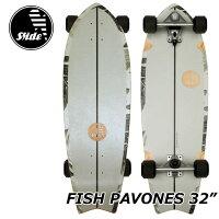 Slidesurfskateboardsスライドサーフスケートスケボーコンプリート【FISHPAVONES32】正規品ship1