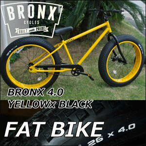 ファットバイク ブロンクス FATBIKE BRONX 【 BRONX 4.0 / YELLOW x BLACK】一段切り替え フロントディスクブレーキ 26インチ【日本正規販売品】自転車