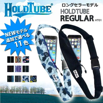 Perfect to HOLD TUBE (tube hold) HOLDTUBE belt case cell phone case!