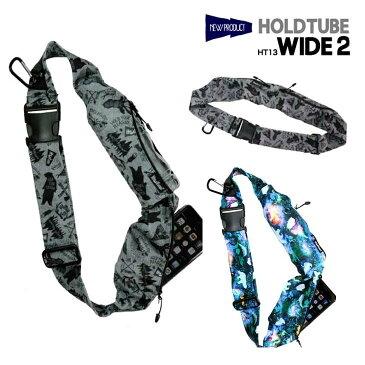 HOLD TUBE ホールドチューブ WIDE2 ワイドツー 【ショルダー型(ナナメ掛け)ポーチ】バッグ 携帯ケースに最適 メール便不可