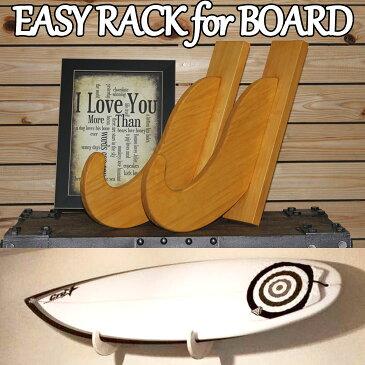 サーフボードラック Easy Rack for Board 壁掛け マルティプリータイプ Multiply Type Aqua Rideo アクアリデオ イージーラック 壁美人 【お取り寄せ商品】 ship1