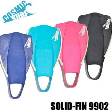 ボディボード フィン 足ヒレ SOLID FIN ソリッドフィン COSMIC SURF コスミックサーフ