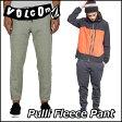 ボルコム スエット パンツ メンズ VOLCOM 【Pulli Fleece Pant 】ヴォルコム volcom 【あす楽_年中無休】【返品種別SALE】
