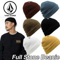 volcomビーニーボルコムメンズ【新作】【FullStoneBeanie】VOLCOMヴォルコム帽子ニット帽【あす楽_年中無休】【送料無料】メール便可