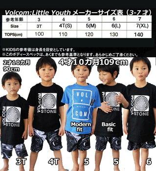 VOLCOMボルコムキッズティ【Y【FadeStoneS/STeeLittleYouth】Kidstシャツ3-7才向け【半袖】ヴォルコム【あす楽_年中無休】「メール便可」【10%OFF】【送料無料】