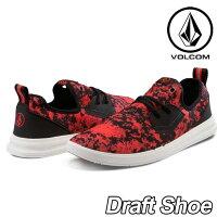 volcomボルコムスニーカーメンズ【DraftShoe】カラー【REDCOMBO】VOLCOMヴォルコムシューズ靴【あす楽_年中無休】