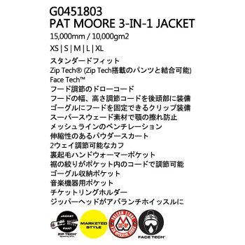 17-18VOLCOMボルコムスノーボードウェアNewモデルメンズジャケットスノーボード【PatMoore3-In-1Jacket】日本正規品予約販売品10月入荷予定