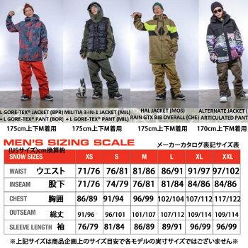 17-18VOLCOMボルコムスノーボードウェアNewモデルメンズ【IGUCHISALCKVEST】日本正規品予約販売品10月入荷予定
