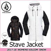 17-18VOLCOMボルコムスノーボードウェアNewモデルレディースジャケットスノーボード【STAVEJACKET】日本正規品予約販売品10月入荷予定