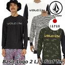 volcom Basic Logo 2 L/S Surf Tee メンズ japan limited