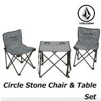 ボルコムVOLCOMキャンプテーブルチェアーセットCircleStoneChair&TableSetD67220JLship1