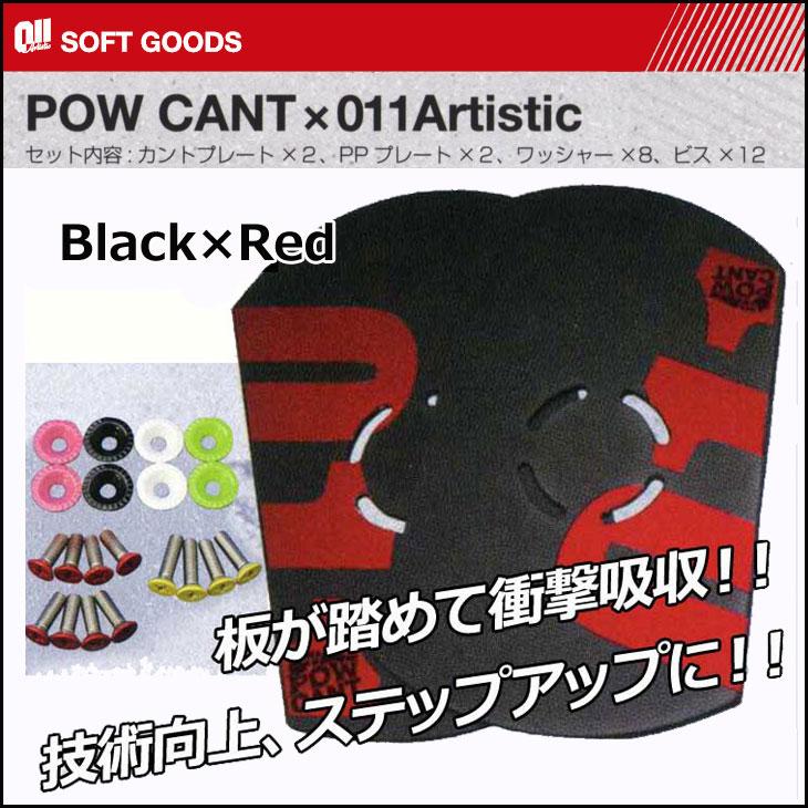 https://item.rakuten.co.jp/fleaboardshop01/70120pow/