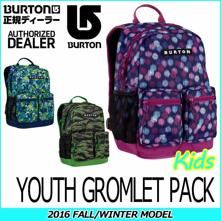バートン Youth Gromlet Pack 15L