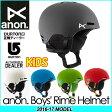 16-17 anon. アノン キッズ KIDS YOUTH HELMETS スノーボード ヘルメット 【anon. Boys' Rime Helmet 】 日本正規品 【返品種別SALE】