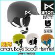 16-17 anon. アノン キッズ KIDS YOUTH HELMETS スノーボード ヘルメット 【anon. Boys' Scout Helmet 】 日本正規品 【返品種別SALE】