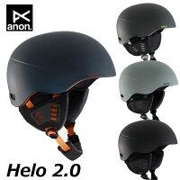 19-20ANONアノンメンズヘルメットHelo2.0ヘローHelmetAnonship1
