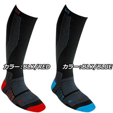 DEELUXE (ディーラックス )サーモソックス 【THERMO SOCKS EVO 】スノーボード ソックス 靴下 「メール便不可」