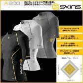 スキンズ A200 SKINS 【日本正規品】メンズ ショートスリーブトップ [Japan fit]コンプレッション インナー compression inner 【あす楽_年中無休】【メール便 不可】【返品種別SALE】
