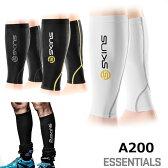 SKINSスキンズ A200 ESSENTIALS エッセンシャルメンズカーフタイツ [Japan fit]コンプレッション インナー compression inner 「メール便 可」【あす楽_年中無休】