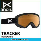 anon. アノン キッズ ゴーグル 2017-18 モデル スノボー KIDS YOUTH GOGGLE 【TRACKER 】Black/Amber 】 ASIAN FIT アジアンフィット