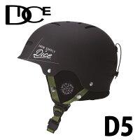 18-19DICEダイスヘルメットD5ディーファイブスノーボードship1