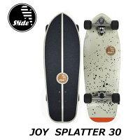 Slidesurfskateboardsスライドサーフスケートスケボーコンプリート【JOYSPLATTER30】正規品ship1