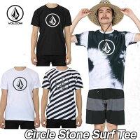 volcomJapanLimitedボルコムメンズサーフラッシュTシャツ水着【CircleStoneSurfTee】半そでVOLCOMヴォルコム【あす楽_年中無休】【メール便可】