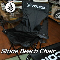 volcomJapanLimitedボルコムビーチチェアー椅子メンズ【StoneBeachChair】折り畳み式VOLCOMヴォルコム【あす楽_年中無休】