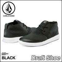 volcomボルコムスニーカーメンズ【DraftMid】カラー【BLACK】VOLCOMヴォルコムシューズ靴【あす楽_年中無休】