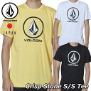 volcom ボルコム tシャツ Crisp Stone S/S Tee メンズ Japan半袖 AF511800 2019 春 夏 新作【返品種別OUTLET】