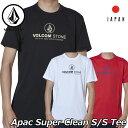 volcom ボルコム tシャツ Apac Super Clean S/S Tee Japanメンズ 半袖 AF511907 2019 春 夏 新作【返品種別OUTLET】