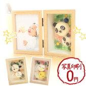 出産祝い、誕生日、記念日、こどもの日におすすめ!パンダねこニワトリのプリザーブドフラワーアニマルフォトフレーム