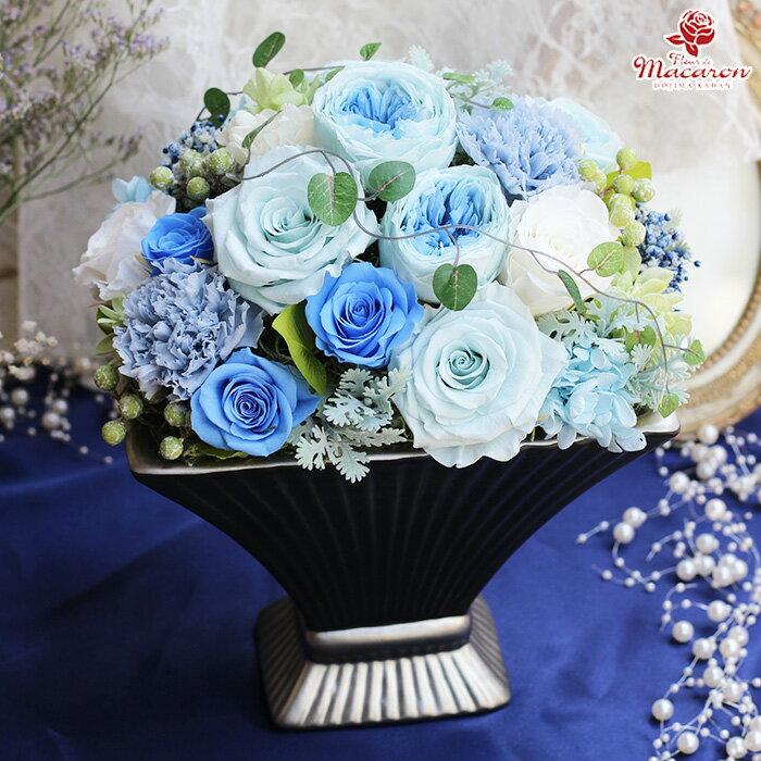 花・観葉植物, プリザーブドフラワー Blue Heaven