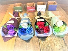 【あす楽】シャボンフラワー3輪ブーケ バラ売り 7色  石鹸 フラワーギフト シャボンフラワー  枯れない花 造花 かわいい 人気 オススメ