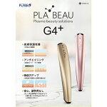 プラビュー(PLABEAU)最新型!最先端プラズマ美顔器セラクリーム付アグレックスAGLEX