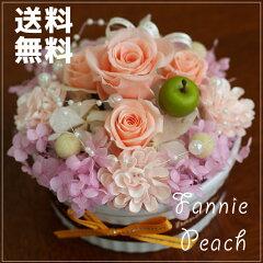 【5月10日お届け可】【あす楽対応】【送料無料】プリザーブドフラワーのフラワーケーキ FANNIE PEACH ケーキボックス付 母の日 ギフト