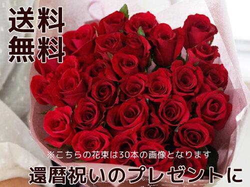 還暦祝いのプレゼントに深紅のバラの花束60本 フラワーギフト 結婚記念日 プレゼント ...