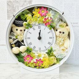 アーティフィシャルフラワー 時計 ウエディングベアー フラワーギフト 花 贈り物 プレゼント 開店祝い 引越し祝い 開業祝い 結婚祝い ギフト 誕生日 置き時計 退職祝い 古希 還暦 白寿 米寿 新築祝い バラ 薔薇