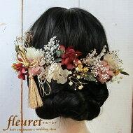 プリザーブドフラワーの髪飾り・成人式