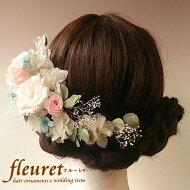 プリザーブドフラワーの髪飾り・ヘッドドレス
