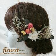 プリザーブドフラワーの髪飾りヘッドドレス