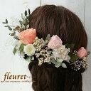 プリザーブドフラワーとドライフラワーの花を使った髪飾り・ヘッドドレス 結婚式・成人式におすすめ ガーデンウエディング・ナチュラルウェディングにも ラプンツェル・ラプンチェル【バラ・ユーカリ・アイビー・カスミソウ 17パーツセット】グリーン多めオレンジ