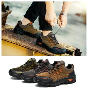 メンズ アウトドアシューズ トレッキングシューズ 登山靴 ハイキング キャンプ アウトドア スポーツ ウォーキング カジュアルシューズ 靴 夏 父の日