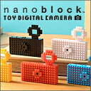ナノブロック+USBメモリ+カメラFuuvi(フーヴィ)nanoblock toy digital cameraナノブロック US...