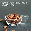 RIVERS(リバーズ)コーヒー豆専用軽量スプーン スクープ