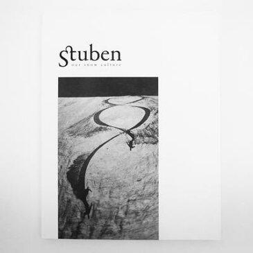 Stuben Magazine 01 スチューベン マガジン 01 [ウパシ プロダクション][創刊号][レターパック対応]