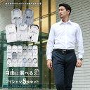 【1枚あたり998円】ワイシャツ 白 織柄 選べる 5枚セット メンズ 長袖 形態安定 ビジネス おしゃれ レギュラーカラー ボタンダウン ホリゾンタルカラー flm-l02【予約商品:10月8日より順次発送予定】・・・