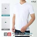 【送料無料】インナーシャツ 6枚セット 綿100% アンダーシャツ クルーネック Vネック 肌着 メンズ 男性用 下着 インナー アンダーウェア Tシャツ 半袖 丸首 コットン it-51