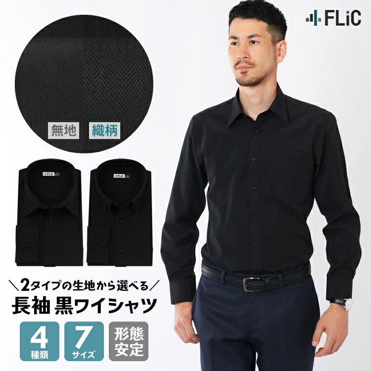 27ee43a001bd0c レディス シンプル [ブラウス 開襟 長袖 半袖 女性用 オフィス カジュアル カフェ 制服 黒 ブラック 7